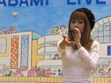MINAKO's blog-ima11-4