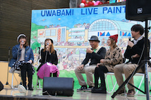MINAKO's blog-ima11-2