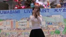 MINAKO's blog-ima11-6