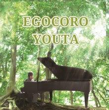 YOUTAオフィシャルブログ-EGOCORO/YOUTA