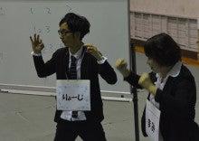 手話エンターテイメント発信ネットワークoioi ブログ