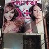 Y+看板かんせ~い!!の画像