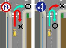 禁止 ターン 右折 u Uターン禁止の意味と道路標識(標示)・違反点数|チューリッヒ