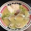 【初訪】ストライク軒【シンカー&ストレート】@大阪 天六 25.11.17の画像