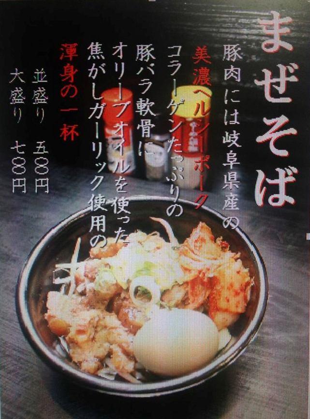 $pikaru☆blog  (Hikaru-kid)