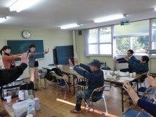 浄土宗災害復興福島事務所のブログ-20131120下船尾体操①