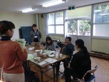 浄土宗災害復興福島事務所のブログ-20131120下船尾体操②