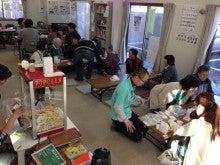 浄土宗災害復興福島事務所のブログ-201311120内郷白水