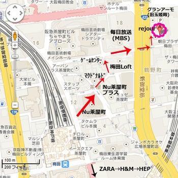 $梅田 小顔と美肌☆キレイと健康を応援するアロマサロン♪レジュール-阪急梅田駅からレジュールまでの道のり