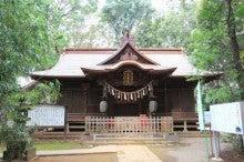 埼玉のオススメ神社・パワースポットを一挙紹介!   開運神社 ...