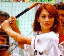 野球 ダレノガレ 明美