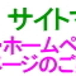 画像 哀悼 東日本大震災10年 の記事より 11つ目