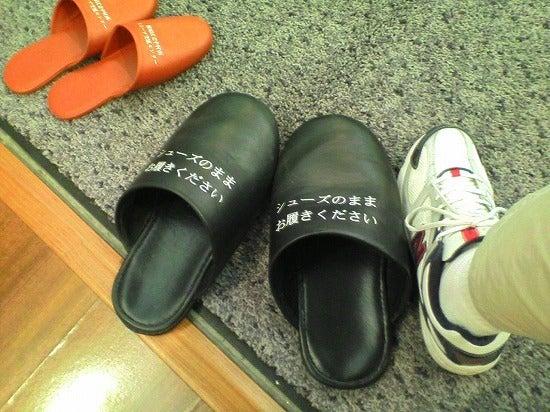 スーパーB級コレクション伝説-slippers