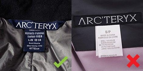 $アークテリクス(ARC'TERYX)の通販店舗 アークテリクススタイルオーナーのブログ♪-アークテリクス(arc'teryx)偽物 ニセモノ