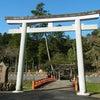 熊野本宮大社とリンクする!?島根県の熊野大社 島根県の画像