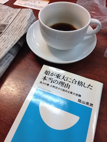 帽子かぶったコンサルタント - 札幌で中小企業再生に取り組む、認定事業再生士のブログ-image