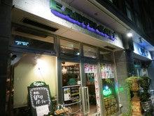 green label 作詞家・ライター・音楽プロモーター:伊藤緑