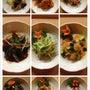 前菜 210円
