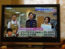 北の洗濯サポーターの 洗濯お助けブログ-イチオシ!