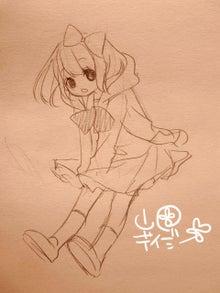 DAISY*DIARY-花さん