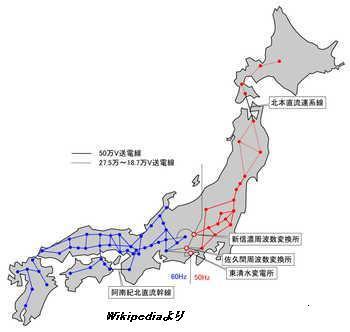 日本を安倍晋三から取り戻す!真の国益を実現するブログ