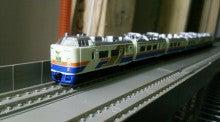 トトロの乗り物事典-DSC_0820.JPG