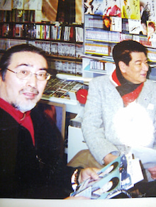伊藤雪彦先生とばったり再会! |...