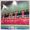 『ポール☆東京ドーム』の画像
