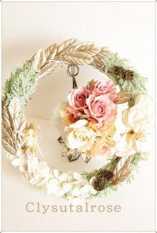 東京立川のフラワー教室 インテリアやお誕生日プレゼントにフラワーギフト アトリエクリスタルローズ-アートのリースと花束