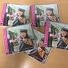 「夢かな?ラジオ」CD★の画像