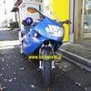 2007 BMW バイク イモビライザースペアキー作製 南砺市からの画像