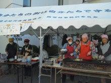 コミュニティ・ベーカリー                          風のすみかな日々-テント1