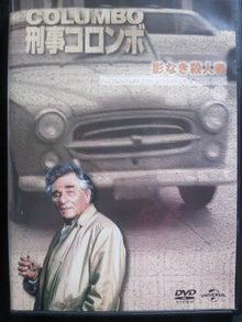 $松尾祐孝の音楽塾&作曲塾~音楽家・作曲家を夢見る貴方へ~-DVD「影なき殺人者」