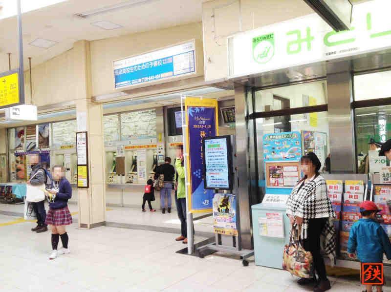南浦和駅スタンプ台