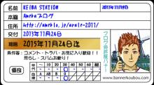 $KEIBA STATION-banner-toshi2