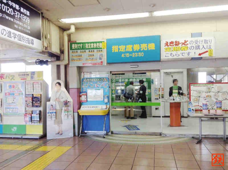 北浦和駅スタンプ台