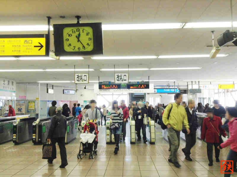 北浦和駅改札