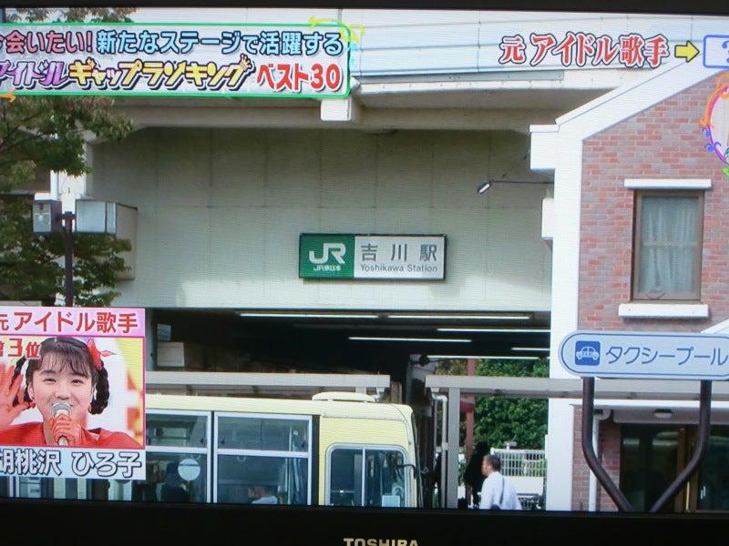 吉川カルチャークラブ