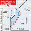 新日中戦争ー日本が核…