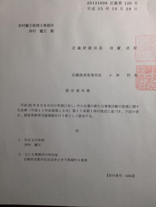 $~ 京都の若手FP税理士ブログ ~