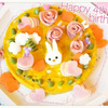 Happy 4th Birthday!!の画像