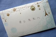 岡山*倉敷  サロンオープン応援します ポーセラーツサロン*スタジオ・ブルーグラス-y-tegami