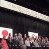 埼玉県シラコバト賞受賞の画像