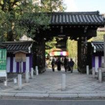 今年も京都へ2日目