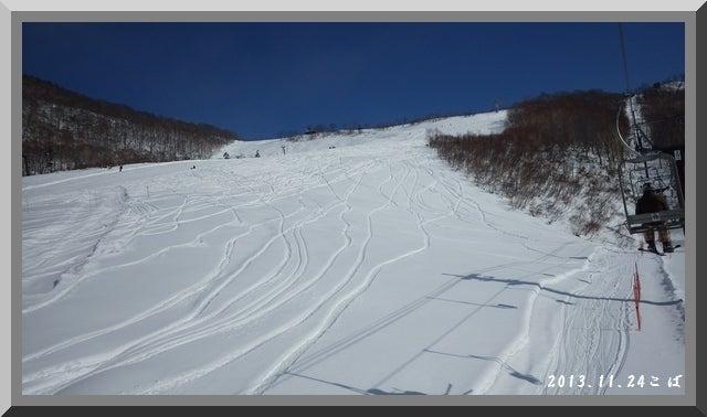 ロフトで綴る山と山スキー-1124_1117