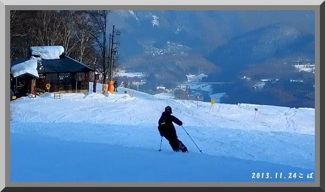 ロフトで綴る山と山スキー-1124_1502