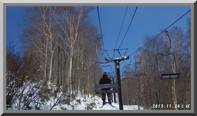 ロフトで綴る山と山スキー-1124_1118