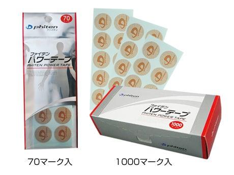 純喫茶★ロイヤル  -パワーテープ