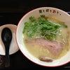 麺屋彩々【白鶏塩らーめん】@大阪 昭和町 25.11.23の画像