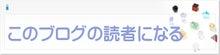 $色で暮らしやすい社会を提案。日本ユニバーサルカラー協会(UNICA)ブログ